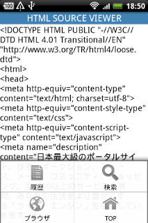 HTML SOURCE VIEWER